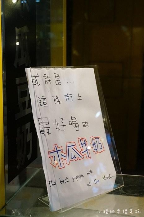 【墾丁大街美食】墾丁大街必吃美食小吃14攤(2016最新版推薦) @小環妞 幸福足跡
