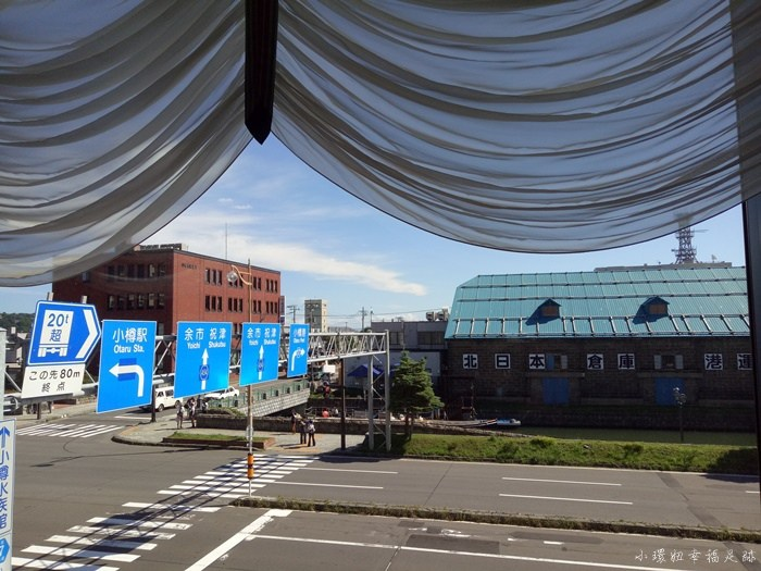 【小樽住宿推薦】諾爾德飯店,北海道小樽運河旁,交通位置極佳,運河伴我入眠(7) @小環妞 幸福足跡