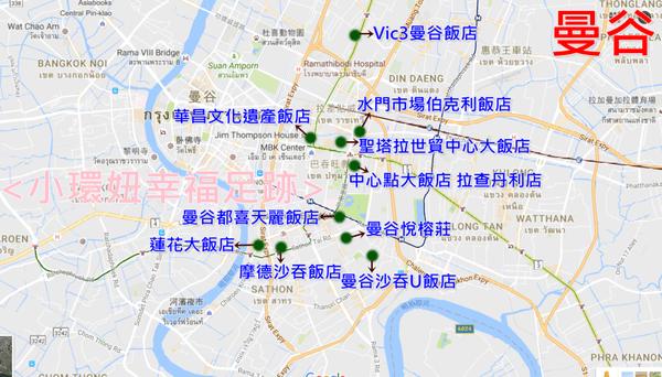 泰國曼谷十間飯店地圖