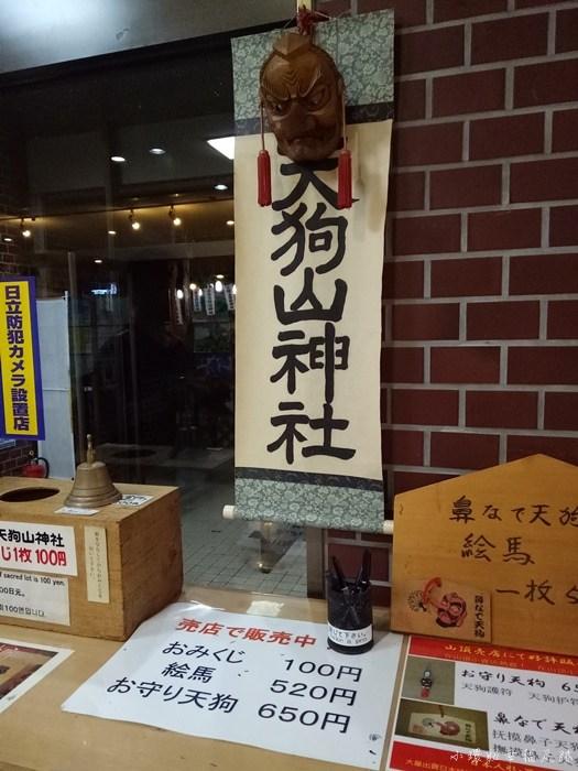 【北海道三大夜景之一】小樽巴士站前往天狗山纜車+夜景,驚艷! @小環妞 幸福足跡