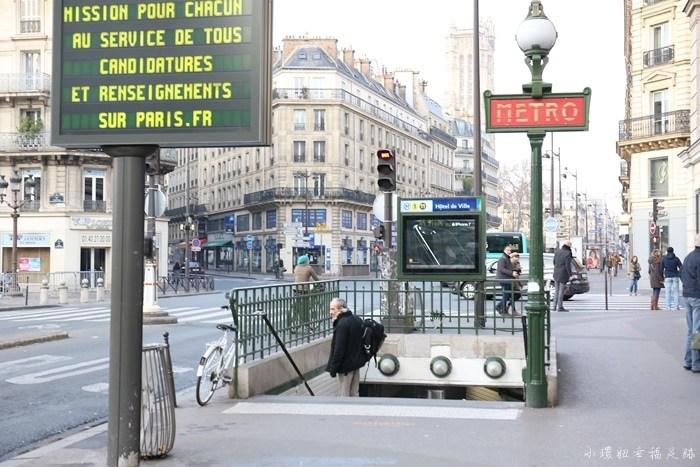 【巴黎住宿推薦】西西里國王公寓,第四區安全飯店,像回家一樣! @小環妞 幸福足跡