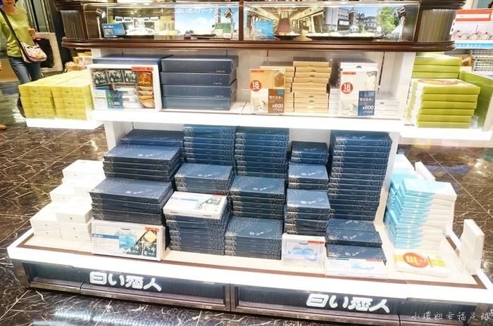 【名古屋機場也能泡湯】風の湯,泡湯邊看飛機起降,日本唯一! @小環妞 幸福足跡