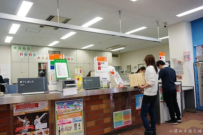 【河口湖郵便局】寄一張富士山造型明信片,留下旅行最美好回憶 @小環妞 幸福足跡