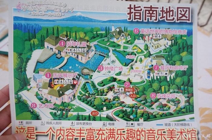 【河口湖景點】河口湖音樂盒之森美術館,走進全世界最大音樂盒 @小環妞 幸福足跡