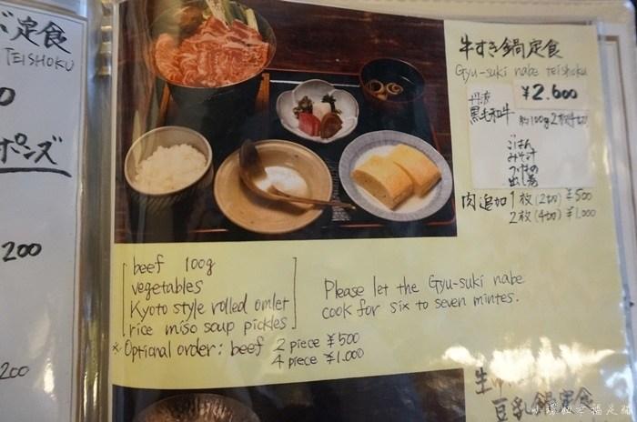 【京都花見小路美食】十二段家,推薦必吃黑毛和牛,已二訪餐廳 @小環妞 幸福足跡