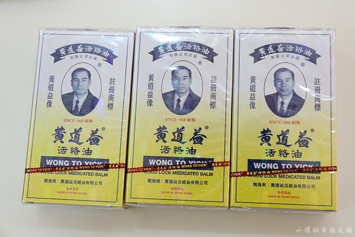 【香港必買】龍城大藥房,可怕!大家像不用錢一樣在搬藥品藥妝 @小環妞 幸福足跡