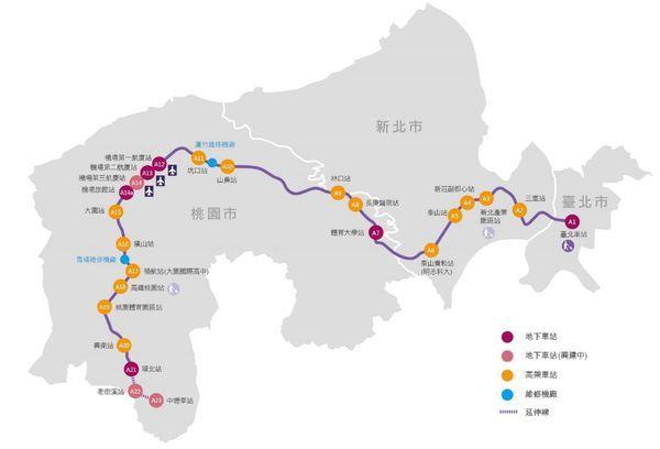 【桃園機場捷運懶人包】台北車站到桃園機場,旅客預辦登機超方便 @小環妞 幸福足跡