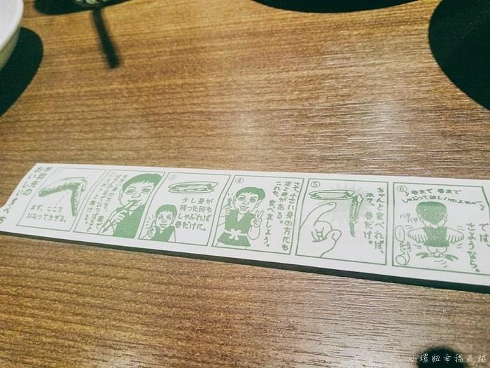 【市政府站美食】世界的山將,必吃夢幻的手羽先,名古屋名店 @小環妞 幸福足跡