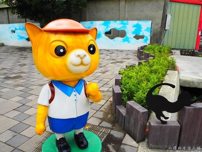 【雲林虎尾景點】貓咪小學堂,快來貓咪公園跟貓咪一起上學趣 @小環妞 幸福足跡