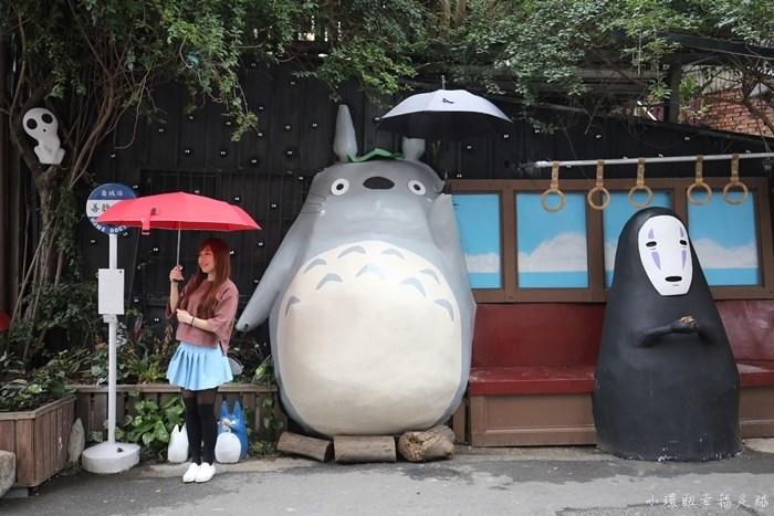 【台中景點】大里龍貓車站,陪龍貓和最新的無臉人一起等公車 @小環妞 幸福足跡