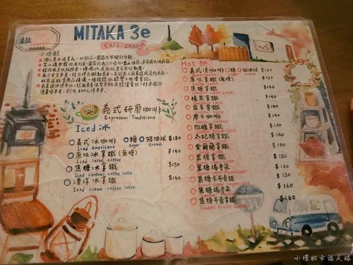 【台中沙鹿夜景】MITAKA 3e CAFE,來山上尋找龍貓夜景咖啡廳 @小環妞 幸福足跡