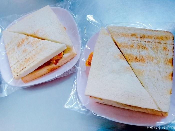 大胖碳烤,大胖碳烤三明治,高雄大胖三明治,高雄美食,鹽埕區美食 @小環妞 幸福足跡