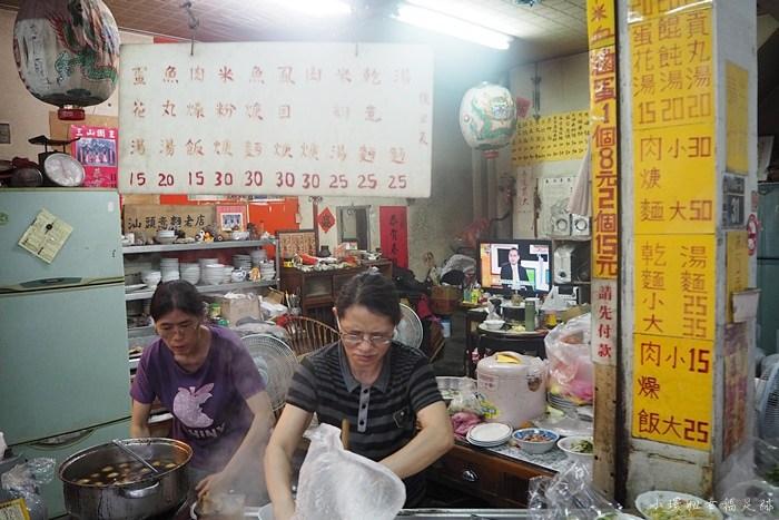 【台南小吃推薦】綠芝屋,不起眼麵店竟藏著傳統意麵的好味道 @小環妞 幸福足跡