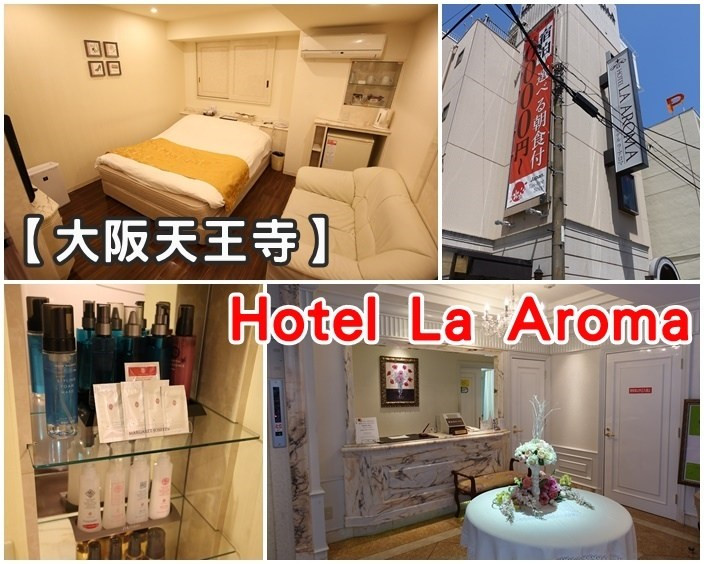 Hotel La Aroma