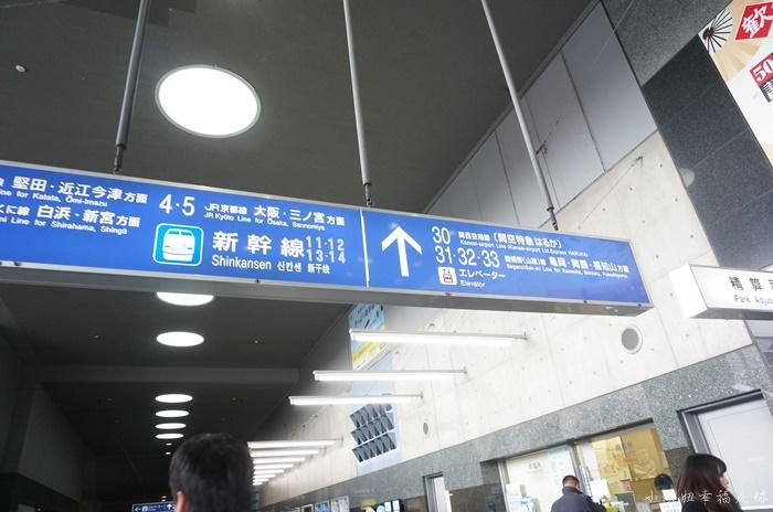haruka列車,京都到關西機場,京都到關西空港,京都到關西空港 haruka 時刻表 @小環妞 幸福足跡