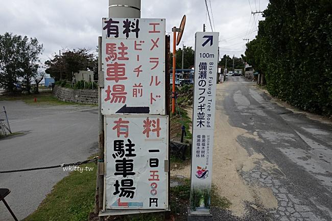 沖繩景點懶人包 @小環妞 幸福足跡