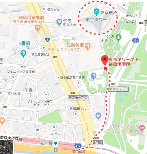 東京鐵塔景點懶人包 @小環妞 幸福足跡