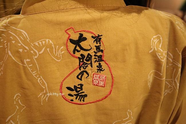 【有馬溫泉太閣之湯】神戶有馬日歸溫泉,超夯!金湯銀泉,岩盤浴 @小環妞 幸福足跡