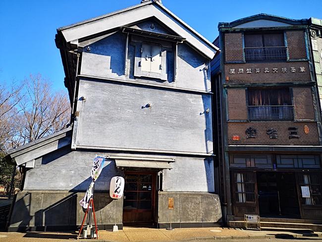 東京一日遊懶人包,東京近郊懶人包 @小環妞 幸福足跡