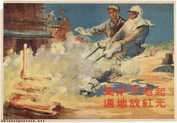 http://chineseposters.net/gallery/e16-191.php