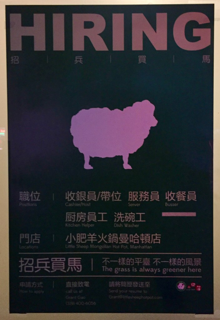 "Poster of Hiring Sheep, or ""The Grass is Always Greener here"""