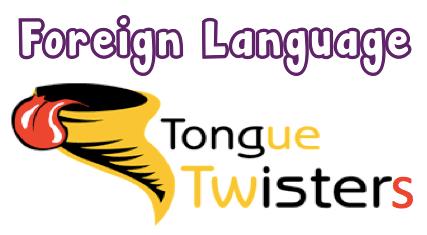 Foreign (World)Language Tongue Twisters. (French, Spanish) wlteacher.wordpress.com