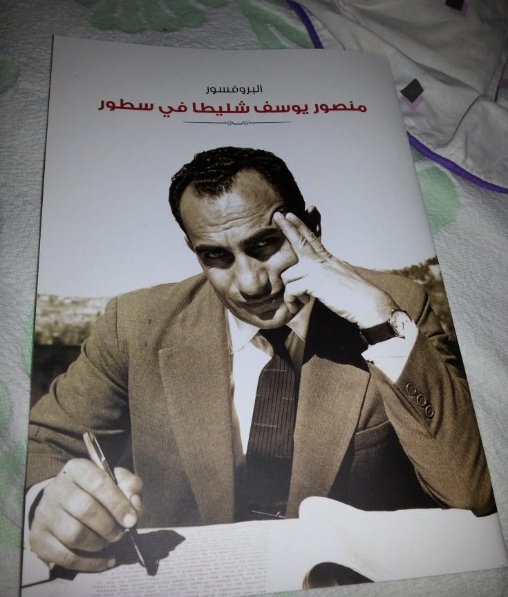 Wadih Fares lors d'un discours au Quai 21 (2009)