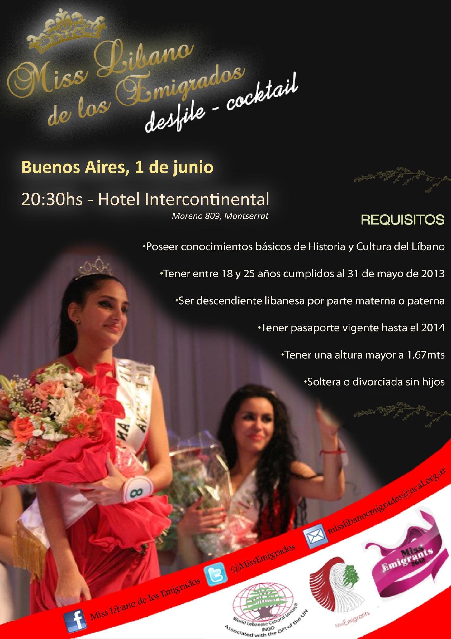 Miss Libano de los Emigrados (3)