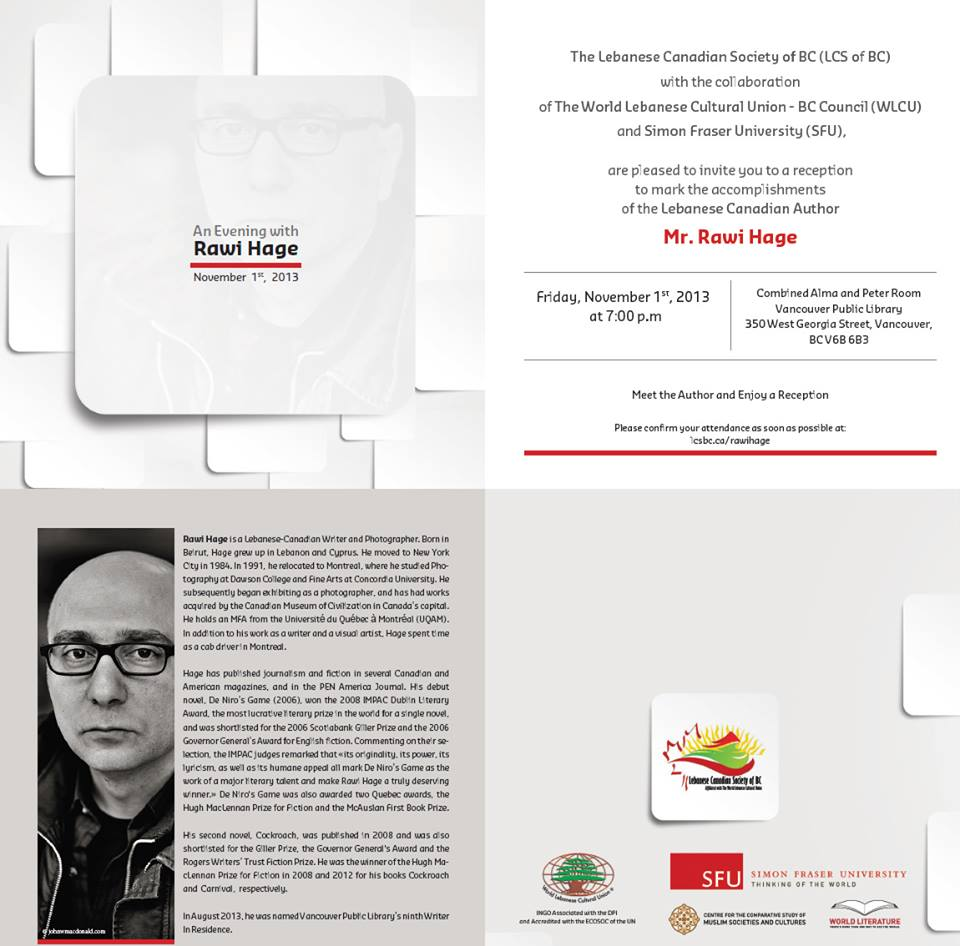 rawi hage invitation card