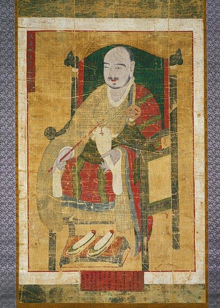 Hyujeong źródło: https://en.wikipedia.org/wiki/Hyujeong