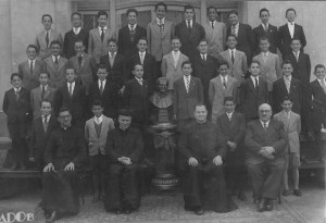 Jorge_Mario_Bergoglio_attended_a_salesian_school_between_1948_and_1949