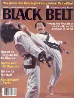 H.C. Hwang Black Belt Magazine Cover 1978-11