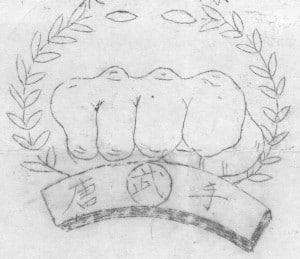 1959_Fist_Logo_891-771-c