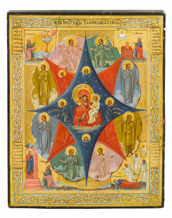 Icon of The Mother of God of the Burning Bush
