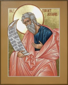The Holy Prophet Jeremiah