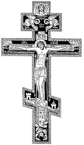 Three-barred cross, Eastern Orthodox Church