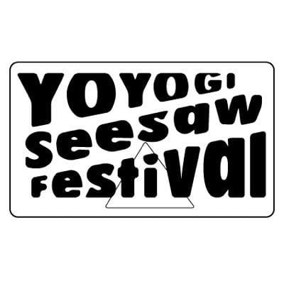 10/1(日)「YOYOGI Seesaw Festival 2017」