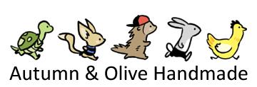 Logo Autumn Olive