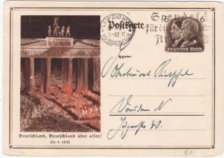 Postkaart Brandenburger Tor