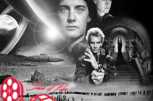 Slice of Dune (1984)