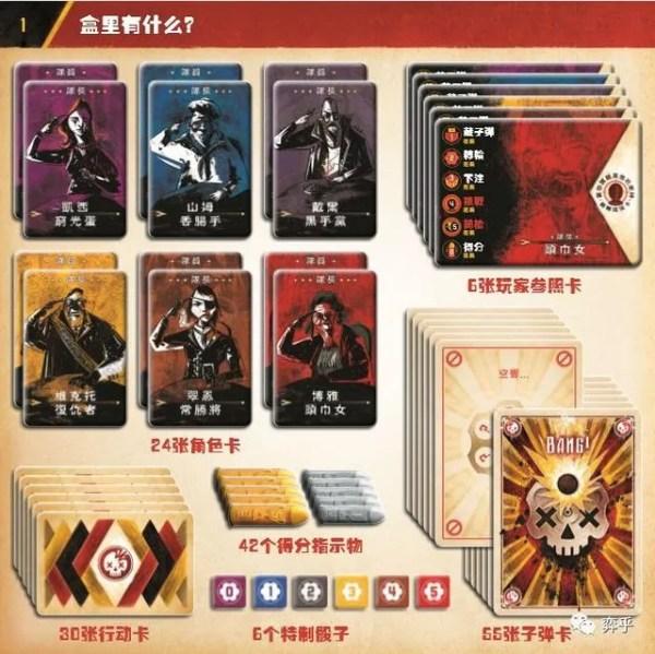 World Championship Russian Roulette 賭命大賽 | 香港桌遊天地 Welcome on Board Game Club Hong Kong