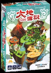 Gaia 大地傳說 | 香港桌遊天地 Welcome on Board Game Club Hong Kong