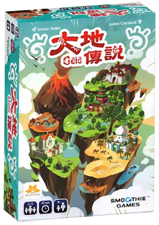 Gaia 大地傳說 | 香港桌遊天地 Welcome on Board Game Club Hong Kong