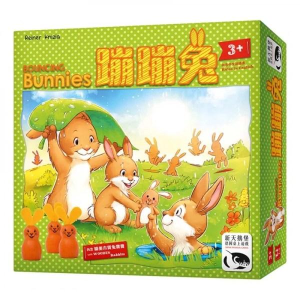 Box:蹦蹦兔Bouncing Bunnies 香港桌遊天地Welcome On Board Game Club Hong Kong 可愛得意動物家庭親子幼兒童遊戲2-5人