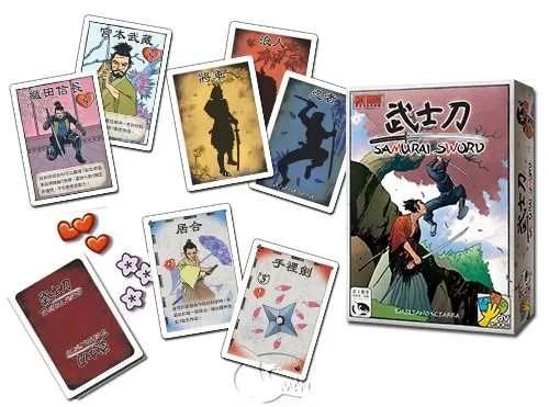 Samurai Sword武士刀 Bang砰|香港桌遊天地Welcome On Board Hong Kong|輕策略家庭派對聚會遊戲3-7人
