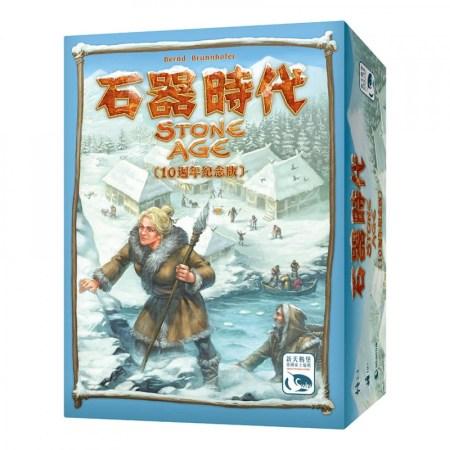 Stone Age Anniversary石器時代十週年紀念版|香港桌遊天地Welcome On Board Game Club|家庭輕策略遊戲2-4人