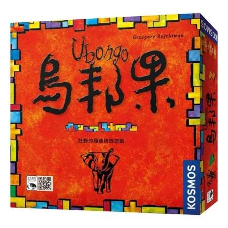 Cover: Ubongo 烏邦果|香港桌遊天地Welcome On Board Hong Kong|家庭親子鬥快拼圖層層疊遊戲1-4人單人