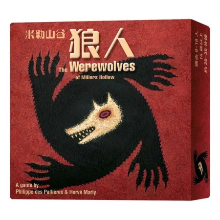 Box: Werewolves of Miller's Hollow 米勒山谷狼人 |香港桌遊天地 Welcome On Board Game Club Hong Kong|鬥智多人派對聚會遊戲Party Game
