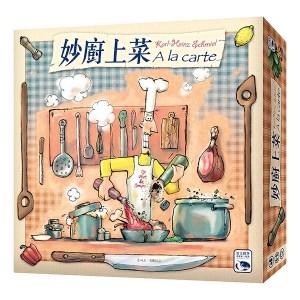 Cover: A La Carte 妙廚上菜 香港桌遊天地Welcome On Board Hong Kong 家庭親子烹飪煮食鬥快遊戲2-4人