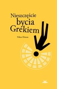 ksiązkowe klimaty nieszczęście bycia grekiem promocja